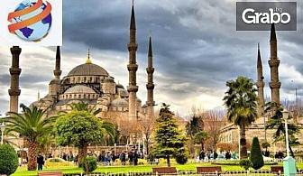 Екскурзия до Истанбул и Одрин с 2 нощувки със закуски и транспорт, плюс възможност за посещение на Църквата на желанията