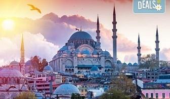Екскурзия до Истанбул и Одрин през есента: 2 нощувки със закуски в Vatan asur 4*, транспорт и екскурзовод