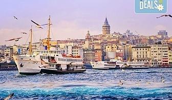 Екскурзия до Истанбул и Одрин през май или юни със Запрянов Травел! 2 нощувки със закуски в хотел Grand Emin 3*+ , транспорт и програма