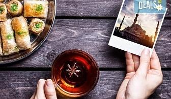 Екскурзия до Истанбул и Одрин през септември: 2 нощувки със закуски в Hotel Vatan Asur 4*, транспорт и водач oт Комфорт Травел!