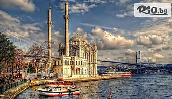 Екскурзия до Истанбул и Одрин с тръгване от София и Варна! 2 нощувки със закуски + транспорт и бонус програма, от Караджъ Турс
