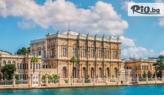 Екскурзия до Истанбул и Одрин с тръгване от София и Варна! 2 нощувки със закуски + автобусен транспорт и бонус програма, от Караджъ Турс