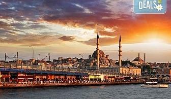 Екскурзия до Истанбул, през октомври и ноември, с АБВ Травелс! 2 нощувки и закуски, транспорт, водач и посещение на Одрин
