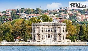 Екскурзия до Истанбул през Януари и Февруари! 2 нощувки със закуски + транспорт, от Караджъ Турс