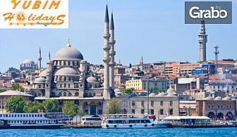 Екскурзия до Истанбул през Юли или Август! 2 нощувки със закуски, плюс транспорт и посещение на Одрин