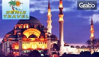 Екскурзия до Истанбул през Юни! 2 нощувки със закуски в хотел Glorius 4*, плюс транспорт и панорамна обиколка