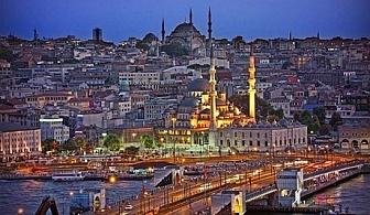 Екскурзия до Истанбул! Транспорт + 3 нощувки със закуски от Еко Тур Къмпани
