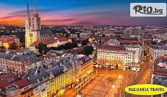 Екскурзия до Италия, Франция и Хърватия! 5 нощувки със закуски, автобусен транспорт и туристическа програма с екскурзовод, от Bulgaria Travel