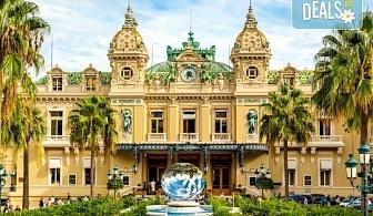 Екскурзия до Италия и Френската Ривиера! 7 нощувки, закуски, транспорт и програма в Загреб, Генуа, Ница, Монако, Сен Тропе, Антиб, Кан, Верона и Венеция!