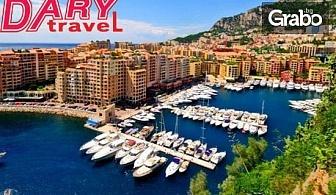 Екскурзия до Италия и Френската ривиера! 5 нощувки със закуски, плюс транспорт