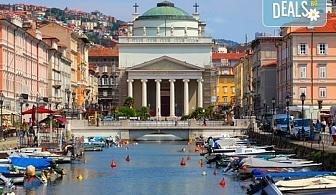 Екскурзия до Италия и Хърватска с Амадеус 7! 4 нощувки със закуски и вечери, посещение на Венеция, Верона, Загреб и Триест!