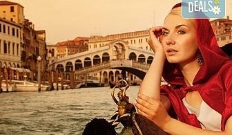 Екскурзия до Италия с панорамна разходка до Загреб и посещение на Верона, Венеция и възможност за шопинг в Милано: 3 нощувки със закуски, транспорт и водач!