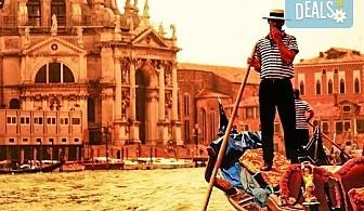 Екскурзия до Италия с посещение на Верона и Венеция и посещение на Загреб! 5 дни, 3 нощувки със закуски, транспорт, водач и възможност за шопинг в Милано