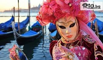 Екскурзия до Италия през Февруари! 3 нощувки със закуски в района на Лидо ди Йезоло + автобусен транспорт и възможност за Карнавала във Венеция, Падуа и Верона, от Danna Holidays