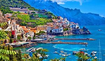 Екскурзия до Италия! Транспорт с автобус и ферибот, 4 нощувки със закуски в района на Соренто + посещение на вулкана Везувий и Помпей от Мели Турс