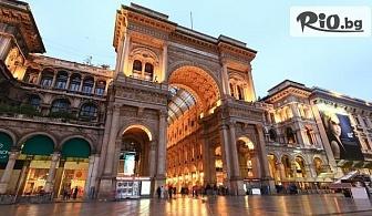 Екскурзия до Италия - Венеция и Милано! 3 нощувки със закуски, автобусен транспорт и туристическа програма с екскурзовод, от Bulgaria Travel