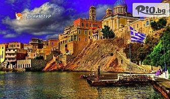 Екскурзия до изумрудения остров на Гърция - Лефкада! 3 нощувки със закуски на брега на морето в Нидри + автобусен транспорт и екскурзовод, от Дрийм Тур