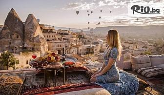 Екскурзия до Кападокия с посещение на Анкара, Бурса и Коня! 4 нощувки със закуски и 3 вечери + транспорт и екскурзовод, от ABV Travels
