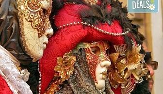 Екскурзия за карнавала на о. Корфу: 3 нощувки със закуски и вечери в хотел 3*, транспорт и екскурзовод от Глобул Турс!