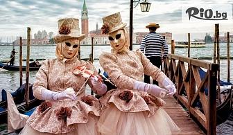 """Екскурзия за Карнавала във Венеция """"Полета на ангела""""! 3 нощувки със закуски + самолетен транспорт, екскурзовод и възможност за посещение на Верона и Падуа, от Вени Травел"""