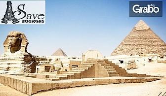 Екскурзия до Кипър! 3 нощувки със закуски и вечери, плюс самолетен билет и възможност за посещение на Египет