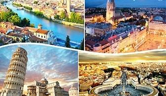 Екскурзия: класическа Италия! Транспорт, 7 нощувки със закуски и богата туристическа програма от България травъл