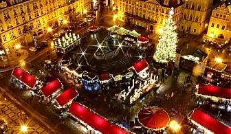 Екскурзия за Коледните базари в Прага! 3 нощувки, закуски и транспорт от Караджъ Турс