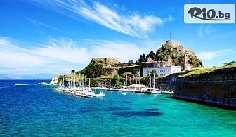 Eкскурзия до о-в Корфу за Велиден! 4 нощувки, закуски и вечери в хотел Pink Palace Beach Resort + транспорт, от Далла Турс