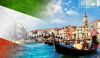 Екскурзия до красивата Италия през юли с Амадеус 77! 5 нощувки със закуски, транспорт, туристическа програма във Венеция, Рим, Флоренция!
