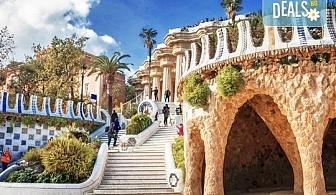 Екскурзия в красивите европейски градове на Франция, Италия и Испания! 7 нощувки и закуски, транспорт, екскурзовод!