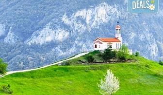 Екскурзия до Кръстова гора на Кръстовден с Дениз Травел! Транспорт, екскурзовод и посещение на Бачковския манастир!