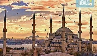 Екскурзия в края на ноември до Истанбул, Турция! 2 нощувки със закуски, транспорт и панорамна обиколка с екскурзовод