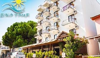 Екскурзия до Кушадасъ! Траспорт, 7 нощувки със закуски и вечери + басейн в хотел Melike, на 70м. от плажа