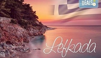 Екскурзия до о. Лефкада през май/ септември, с Караджъ Турс! 3 нощувки и закуски в хотел 2/3*, транспорт и програма в Солун!