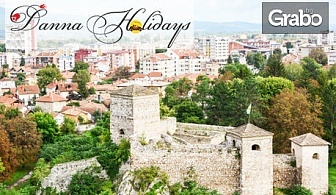 Екскурзия до Лесковац за Сръбската Нова година през Януари! Нощувка със закуска и гала вечеря, плюс транспорт