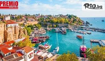 Екскурзия до Ликийското крайбрежие и Анталия! 7 нощувки със закуски и вечери в хотели 4/5* + самолетни билети, летищни такси, багаж и трансфери, от Премио Травел