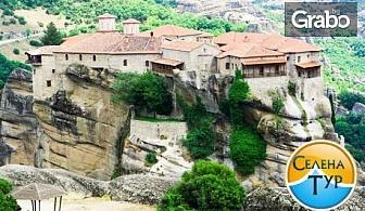 Екскурзия до Литохоро, Олимпийската ривиера и Солун! 2 нощувки със закуски и вечери, транспорт и възможност за Метеора
