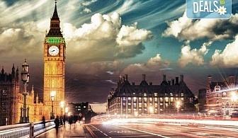 Екскурзия до Лондон с посещение на Прага, Дрезден, Амстердам и още! 8 нощувки със закуски в хотели 2/3* или 4*, транспорт и богата програма!