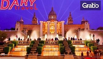 Eкскурзия до Любляна, Милано, Монако, Ница, Авиньон и Барселона! 6 нощувки със закуски и автобусен и самолетен транспорт