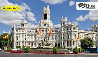 Eкскурзия до Мадрид, Испания! 3 нощувки със закуски + самолетни билети, летищни такси, ръчен багаж, туристическа програма и възможност за посещение на Толедо, от Bulgaria Travel