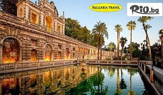 Екскурзия до Мадрид, Толедо и Андалусия! 6 нощувки със закуски в хотели 3* + самолетни билети, летищни такси, ръчен багаж, автобусен транспорт и тур. програма, от Bulgaria Travel
