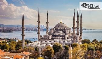 Екскурзия до магнетичен Истанбул! 2 нощувки със закуски в хотел 2/3* + транспорт и екскурзовод, от ABV Travels