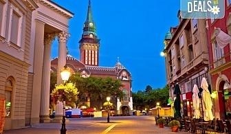 Екскурзия за 24 май в северна Сърбия - Палич, Суботица, Сомбор и Келебия! 2 нощувки със закуски и вечери, транспорт, пешеходни разходки в Суботица и Сомбор