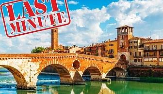 Екскурзия за 24-ти май до Загреб, Верона, Венеция! Транспорт, 3 нощувки на човек със закуски + възможност за шопинг в Милано от Еко Тур Къмпани