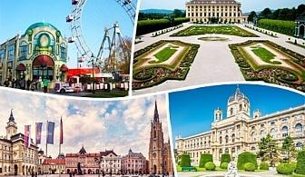 Екскурзия за майските празници до Будапеща, Виена и Нови Сад! Транспорт + 2 нощувки на човек със закуски от Еко Тур