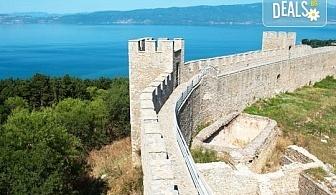 Екскурзия за Майските празници до Охрид, Скопие, Тирана и Дуръс! 2 нощувки със закуски и 1 вечеря, транспорт и програма