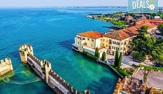 Екскурзия за Майските празници до Плитвичките езера в Хърватия, Швейцария и италианските езера! 7 нощувки със закуски, транспорт, водач и богата програма!