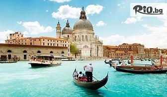 Екскурзия за Майските празници до Венеция и Верона! 2 нощувки, закуски + транспорт и възможност за посещение на Падуа и Виченца, от Рикотур