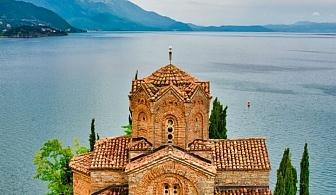 Екскурзия до Македония, Албания, Косово и Сърбия. 4 нощувки със +транспорт от ТА Адриа Турс