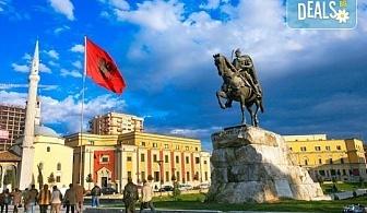 Екскурзия до Македония и Албания през март с Вени Травел! 3 нощувки с 3 закуски и 2 вечери, транспорт и програма!
